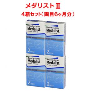 メダリストⅡの4箱セット