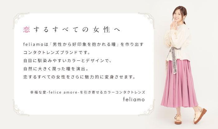 白石麻衣さんからのメッセージ