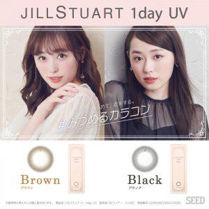 ブラウンとブラック