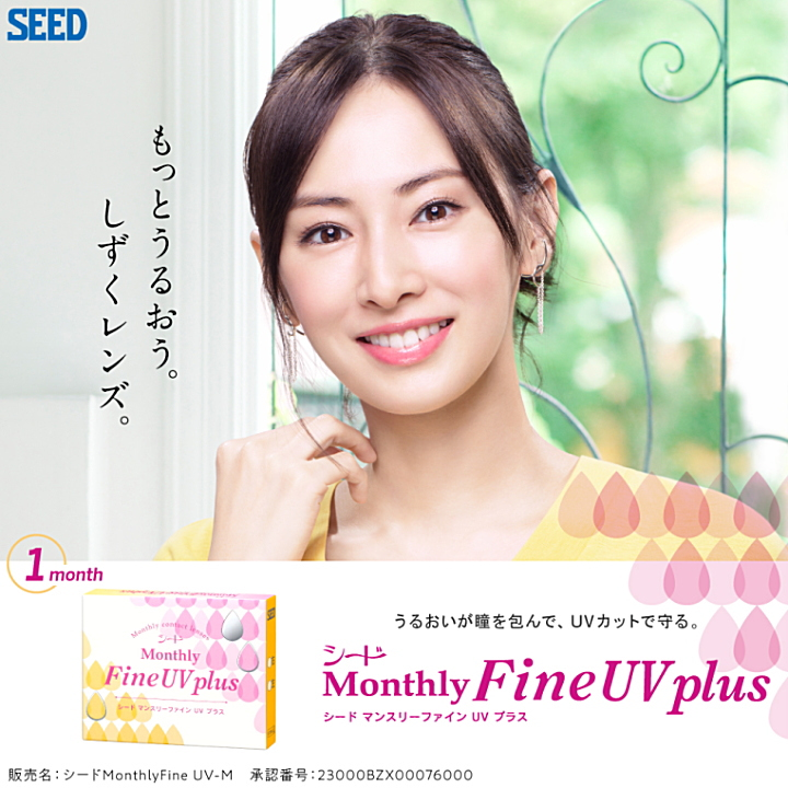 sd-monthlyfineuv